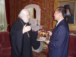 Archbishop Presenting Book
