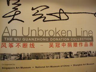 Exhibition_Entrance