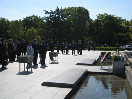 Peace Memorial Park 2