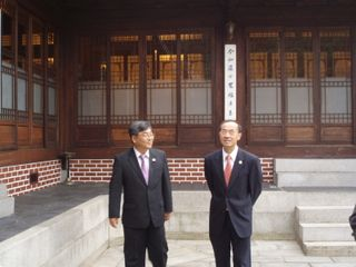 Minister with ROK Amb Kim in the Courtyard of the PM's Residence