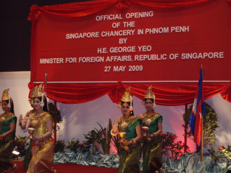 Cambodian dance performance at the opening ceremony