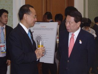 Minister with Minister Yu