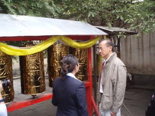 Minister at the Defenders of Buddhism Hall 1