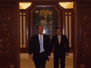 Minister walking out with Amb Chin after call