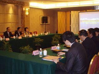 Briefing on Qinghai