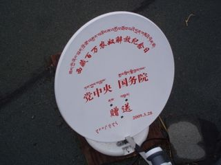 20100825_09