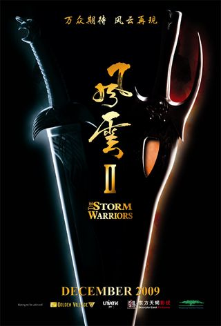 Storm_warriors poster
