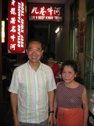 Blogkaki dinner, 21 Feb 10 013