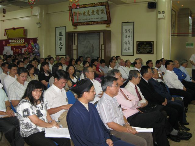 Taoist College Course Opening 010