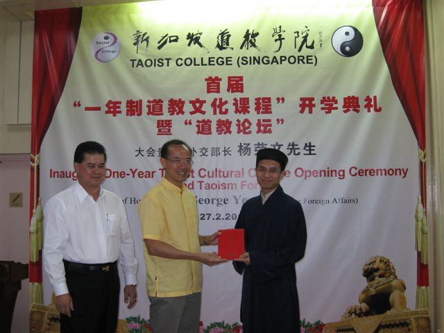 Taoist College Course Opening 032