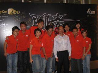 Liao Zhai 019