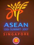 Asean_summit_logo