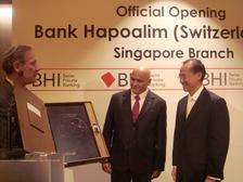 Bank_hapoalim