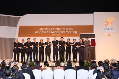 Amm_opening_ceremony