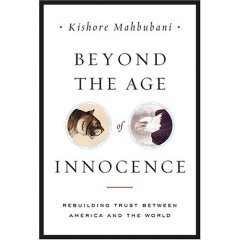 Beyond_age_of_innocence_book_cover_1